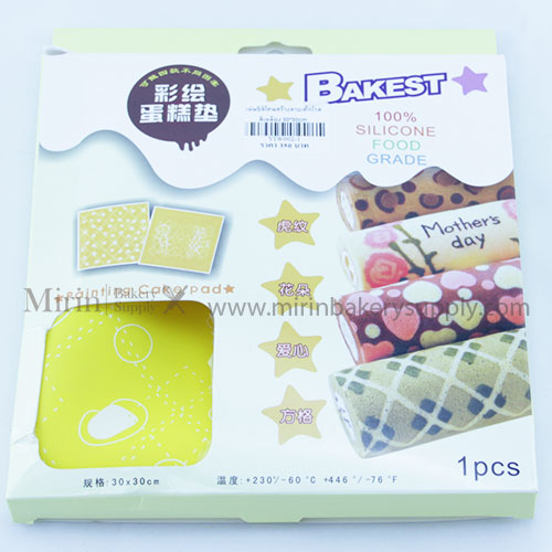 แผ่นซิลิโคน สร้างลายเค้กโรล สีเหลือง 30*30cm